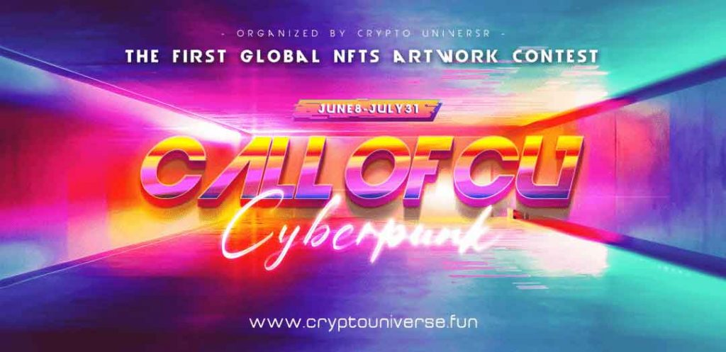 CryptoUniverse(CU)宣布开启Flow Ecosystem NFT数字身份Beta版本计划