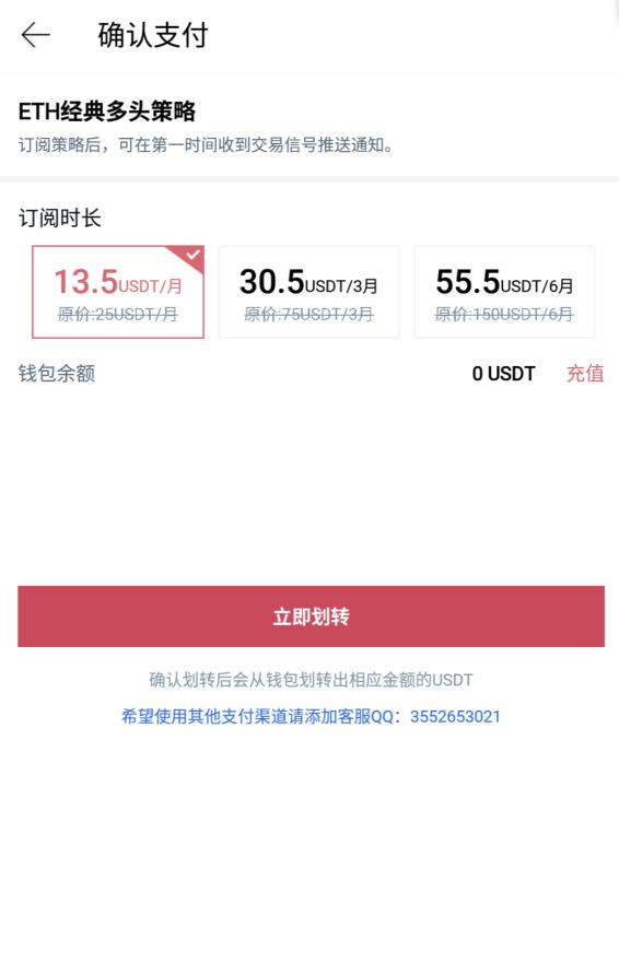 "【MyToken最新更新功能说明】安卓3.1.3版本重磅推出""策略广场"""