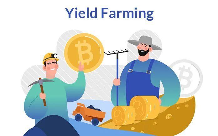 CertiK:权益质押、收益耕作和流动性挖矿究竟有什么区别?