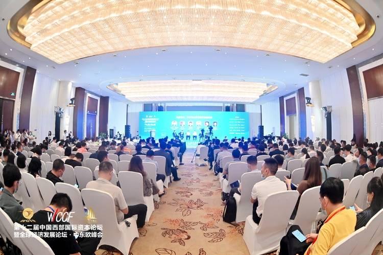 """021年西部最高规格数字经济峰会于9月15日顺利举办""""/"""