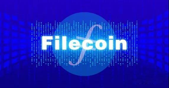 FIL最新官方消息汇总 FIL代币未来三年价格预测