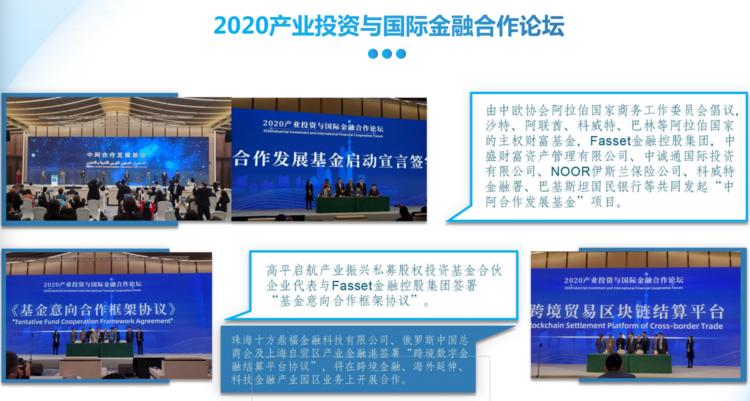第四届中国国际进口博览会2021产业投资与国际金融合作论坛将于11月7日在上海举办