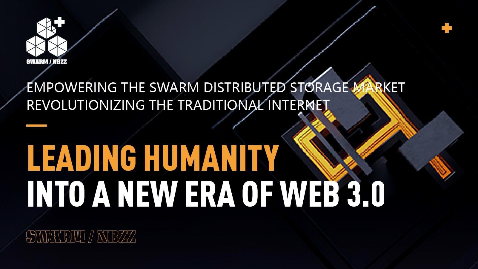 Swarm主网上线在即,未来价值不可估量!