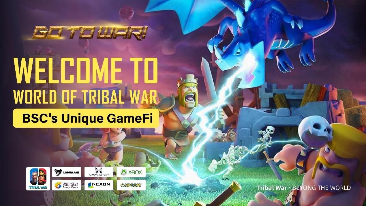 打破桎梏重塑链游价值,Tribal War—GameFi的不二之选!